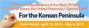 70 Years of Independence & the Next 30 Years Future of Korea, the United Peninsula Special Event
