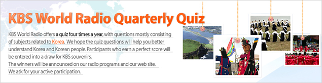 KBS World Radio Quarterly Quiz