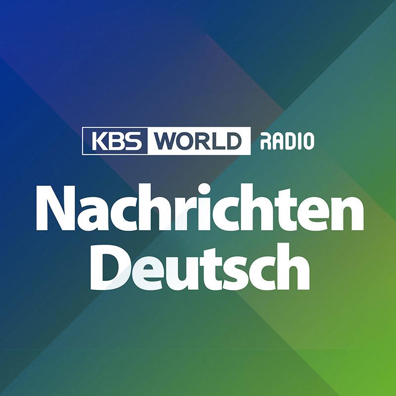 [KBS WORLD RADIO]  Nachrichten (aktualisiert von Mo. bis Sa.)
