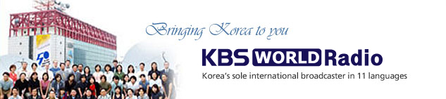 KBS WORLD Radioについて