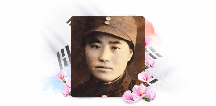 O Gwang-sim [1910~1976]