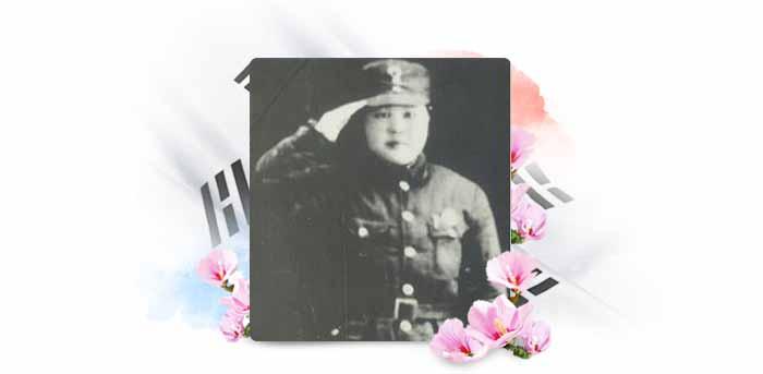 جي بوك يونغ (1920 ~ 2007)
