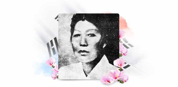 نام جا هيون (1872 - 1933)