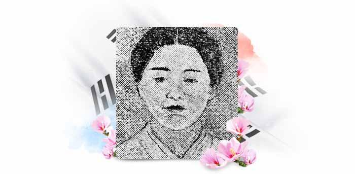安敬信(アン・ギョンシン) [1888∼未詳]