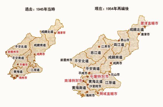 2㎞) 海岸线の长さ 2,495㎞(韩半岛全体の海岸线の长さは8,593㎞)