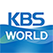 KBS WORLD Radio Mobile