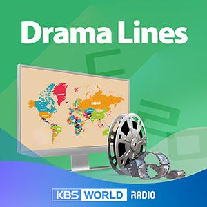 Drama Lines