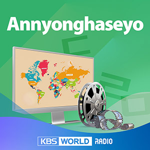 Annyonghaseyo KBS WORLD Radio