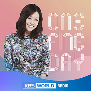 One Fine Day with Lena Park