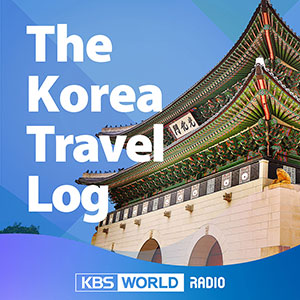 The Korea Travel Log