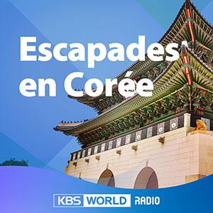 Escapades en Corée
