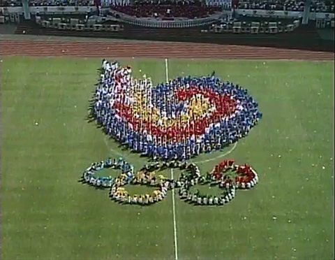 the controversy that surrounded the 1988 olympics in seoul south korea The trump administration's waffling on going to the participating in the winter olympics in south korea the 1988 summer games in seoul.