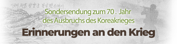 the Korean War: Memories of the War