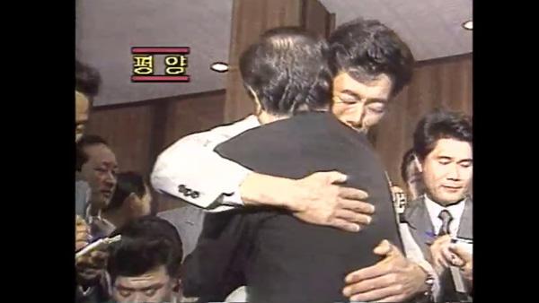 평양의 우리측 고향방문단 이산가족 상봉