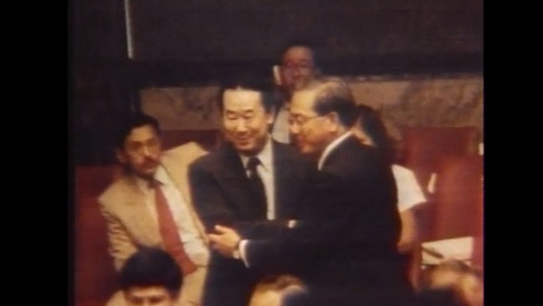 1991년 9월 18일 남북한 유엔 동시 가입과 남북 기본합의서 체결_1