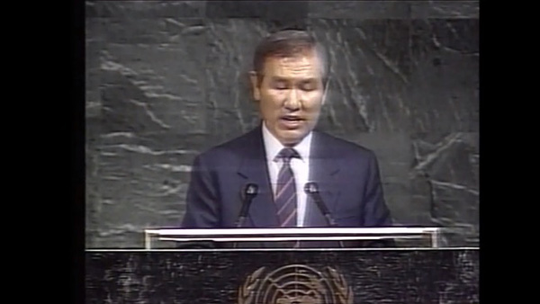 1991년 9월 18일 남북한 유엔 동시 가입과 남북 기본합의서 체결_2