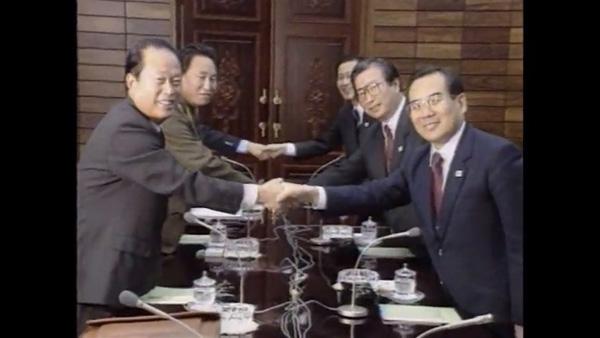 남북 한반도 비핵화 공동선언 합의_1
