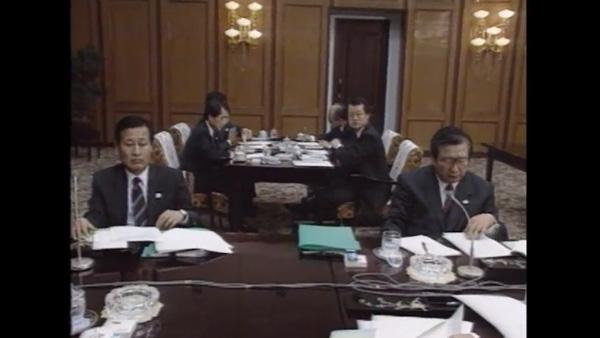남북 한반도 비핵화 공동선언 합의_2