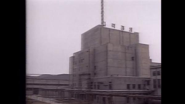 1993년 북한 핵확산금지조약 탈퇴 선언_1