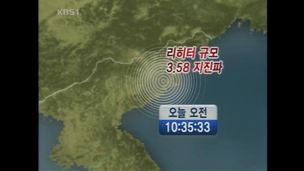 북한1차핵실험_3