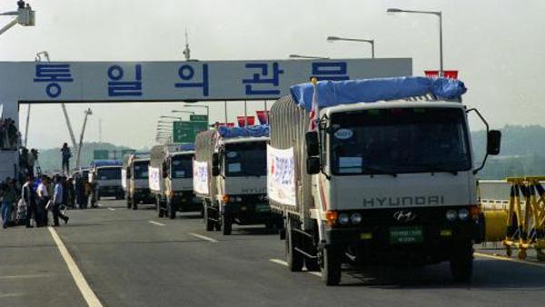 1998년 정주영 현대그룹 명예회장 소떼 방북_2