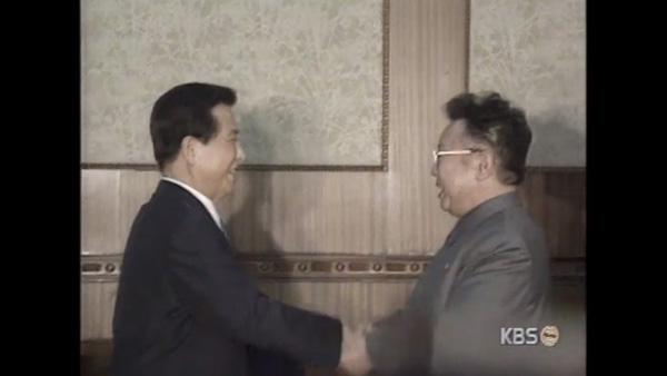 2000 6·15 남북공동선언