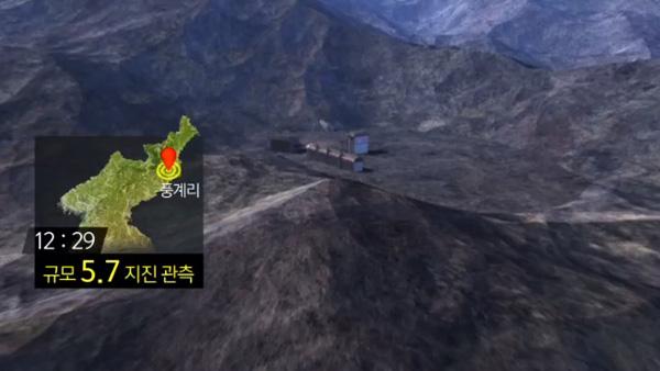 북한6차핵실험_2