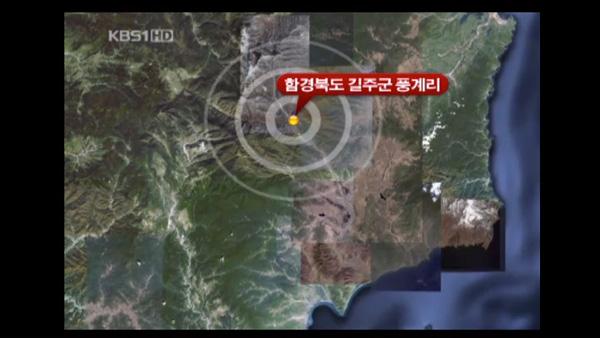 북한2차핵실험실시_3