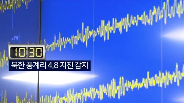 북한4차핵실험실시_3