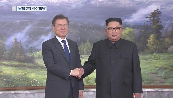 2018년 5월 26:5.26 남북정상회담