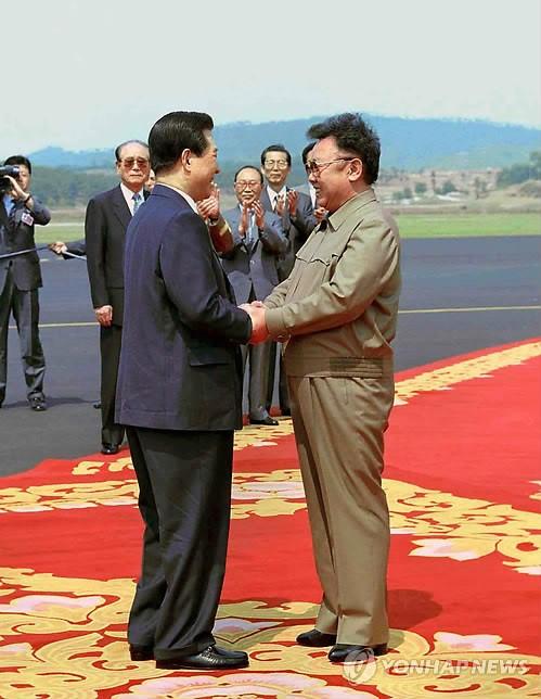 Verlauf des ersten innerkoreanischen Gipfels