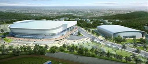 Kwandong Hockey Center
