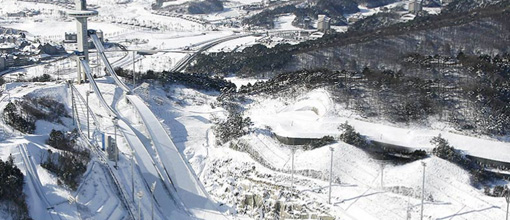 Alpensia Ski Jumping Center