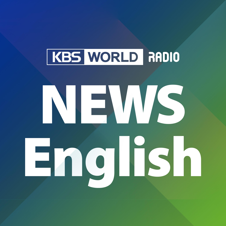 [KBS WORLD Radio]  News (updated Mon thru Sat)