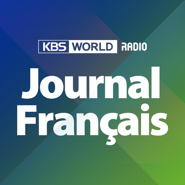 [KBS WORLD Radio]  Journal  (mise à jour quotidienne du lundi au samedi)