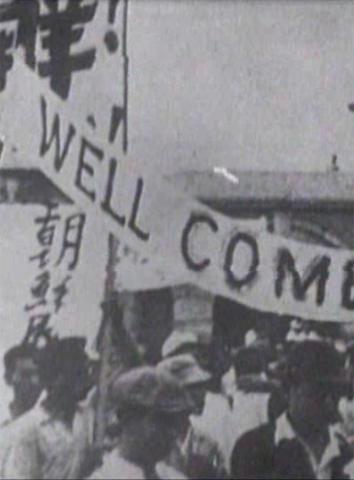 KBS World Radio 光復70周年 大韓民国パノラマ'